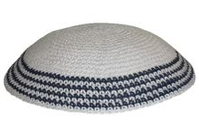 Great Value for only $3!  White Crocheted Kippah
