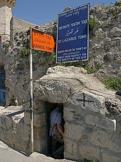 Entrance to the tomb of Lazarus in Bethany