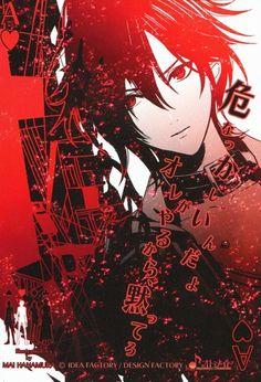 Shin | Amnesia #otomegame #anime