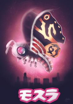 Cute little Mothra! Godzilla Tattoo, Godzilla 2, Big Lizard, Female Monster, Monster Pictures, Spyro The Dragon, Monster Hunter World, Classic Monsters, Fantasy Movies