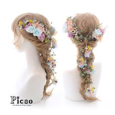 . .  Gallery 589  . 【 結婚式 #髪飾り 】 . #Picco #オーダーメイド髪飾り #カラードレス #結婚式 . ベビーブルーのプリザローズをメインに、ドレスに合わせた配色でナチュラルな雰囲気にまとめまたラプンツェル仕上げです ✨. ドライにプリザにアーティフィシャルの豪華花材仕様です #ナチュラル #パステル #ラプンツェル #ドレス #ウェディングヘア . デザイナー @mkmk1109 . . . #ヘッドパーツ #ヘッドアクセ #ヘッドドレス #花飾り #造花 #カラードレス #披露宴 #パーティー #プレ花嫁 #花嫁 #ウェディングフォト #結婚式前撮り #結婚式準備 #プリンセス #プレ花嫁 #ウェディング #ウェディングアイテム #ブライダルフォト #ウェディング小物  #プリザーブドフラワー #ドライフラワー