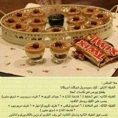حلا توكس Sweets Recipes, Easy Desserts, Cooking Cake, Cooking Recipes, Arabian Food, Cakes Plus, Savoury Cake, Yummy Cakes, Chocolate Recipes