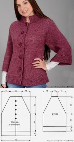 Raglan Facial Cardigan - Everything About Knitting Cardigan Au Crochet, Crochet Jacket, Knitted Poncho, Poncho Scarf, Cable Cardigan, Hooded Poncho, Jean Hippie, Knitting Patterns Free, Baby Knitting