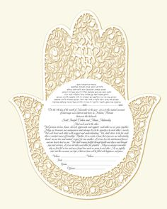 Ketubah Art print (Hamsa with Pom white on off white) personalization available