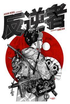 Asian Rebel forever by Tsuchinoko /   Mike CHENUT, via Behance