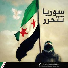 Syria will be Free