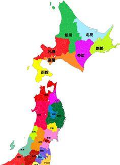 愛知県は8つも!全国のナンバープレートを一覧できる地図が面白い - グノシー