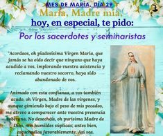 Regina Coeli, Priest, God Loves You, Blessed, Virgin Mary, Sorority