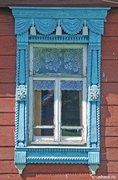 Moscow area #moscowrussia Cottage Windows, Wooden Windows, House Windows, Wooden Doors, Windows And Doors, Panel Doors, Wooden Architecture, Russian Architecture, Architecture Details