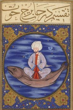 Pisces The Book of Felicity (Matali' al-saadet)  Bibliothèque nationale de France