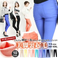 #Fleece-Line #LegginPants  #womenfashion #fashion #fashionstyle #fashionblogger #fashionblog #japanfashion http://www.jstars.ca/index.php?route=product/productproduct_id=58