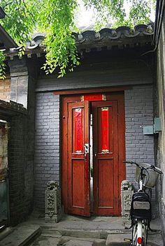 Door of courtyard house, Fuxue Hutong, Beijing, China