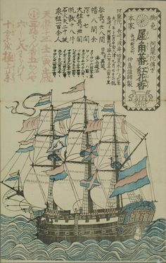 early nineteenth-century japanese woodcut of dutch sailing vessel