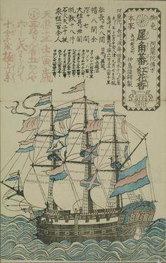 Barco holandés en dibujo anónimo japonés del siglo XVII