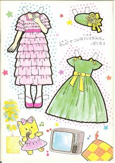 This From Eugenia - MaryAnn - Picasa 웹앨범 Doll Japan, 3d Background, Anime Style, Paper Dolls, Pink And Green, Manga Anime, Kawaii, Album, Cartoon