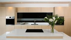Contour Limed Oak Kitchen | Fitted Kitchens from Betta Living