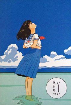 """""""night-birds:  江口寿史 - いーいきもちっ [1983] 江口寿史の世界 [2000]   """""""