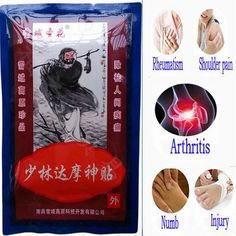 16pcs/lot Chinese Pain Relief Plaster Medicine Herb Relief Rheumatism Joint Pain Pain Relief Patch Medical Plaster Back Pain