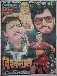 Vishwanath, 1978 Size: 75x100cm Price: 30€