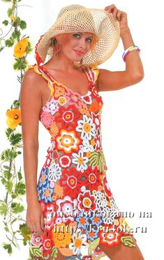 Sundress...or swim cover-up...no this color tho!