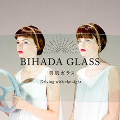 http://bihada-glass.com/ BIHADA GLASS - 美肌ガラス