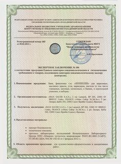 Les certificats d'enregistrement pour l'importation vers la Russie: Les certificats d'enregistrement pour l'importatio...