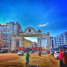 City Center in Krasnoyarsk, Siberia, Russia