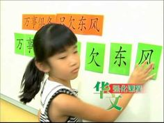 ▶ What learning is like in Yuquan Language School- YouTube Language School, Learning, Youtube, Studying, Teaching, Youtubers, Youtube Movies, Onderwijs