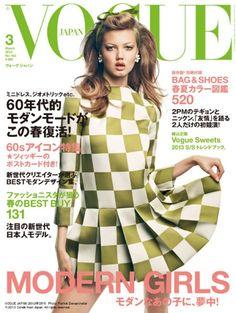 伝説のファッションアイコン集結 「60年代モダン」が復活