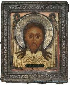 Museum of Russian Icons. 203 Union Street. Clinton, MA 01510