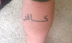 Disabled Veteran Asked to Leave Business Over Tattoo That Offended Muslims