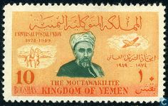 1950 Yemen (1918-1962) - 75 years of UPU