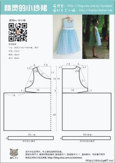 Free patterns of children's clothes! Summer Dress Patterns, Baby Dress Patterns, Kids Patterns, Sewing For Kids, Baby Sewing, Dress Anak, Diy Dress, Little Girl Dresses, Dress Girl