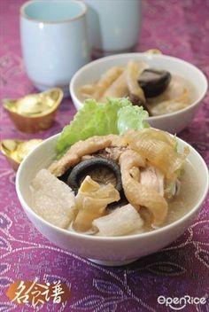 Fish Maw with Bamboo Fungus Chicken Soup Recipe 竹笙花胶鸡汤食谱
