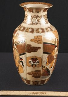 LOVELY PAINTED VASE WITH RAISED GOLD EMBELLISHED FEATURES ALL AROUND VASE DEPICTING MEN AND WOMEN DANCING AND RAISING THEIR SWORDS. MADE BY ANDREA BY SADEK AND STAMPED ON BOTTOM. MEASURES 15 IN TALL.