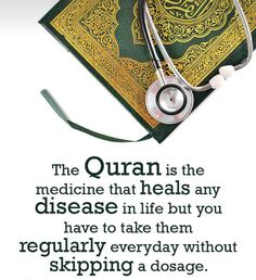 Quran heals... Quran Verses, Quran Quotes, Truth Quotes, Wise Quotes, Islamic Quotes, Quotes To Live By, Inspirational Quotes, Alhamdulillah, Hadith
