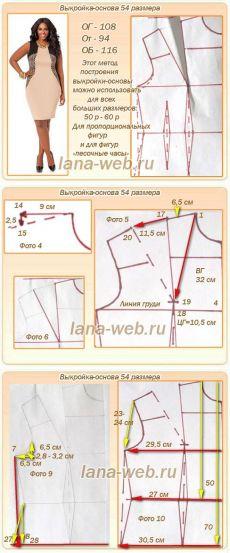 lana-web.ru