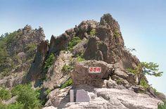《함북금강》 칠보산 (2)-《조선의 오늘》