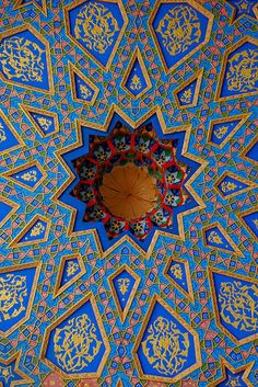I love the colors & pattern! Use for a painted table top? brilliance in uzbekistan