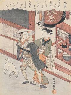 鈴木春信「蝉丸」