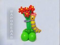 Гусеница с букетом цветов из шаров / Caterpillar with the colors of ball...