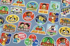 월간 디자인 : 레트로 그래픽의 부상 | 매거진 | DESIGN Logo Design, Graphic Design, Word Art, All The Colors, Retro Fashion, Badge, Neon, Animation, Fan Art