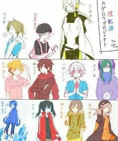 Mekakucity Actors / Kagerou Project Genderbend