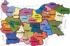 Bulgaria regions and provinces: SOFIA REGION (Sofia, Pernik, Kyustendil, Blagoevgrad) PLOVDIV REGION (Plovdiv, Pazardzhik, Smolyan) HASKOVO REGION (Haskovo, Stara Zagora, Kardjali) BURGAS REGION (Burgas, Yambol, Sliven) VARNA REGION (Varna, Shoumen, Dobrich) ROUSSE REGION (Ruse/Rousse, Silistra, Razgrad) LOVECH REGION (Lovech, Pleven, Gabrovo) MONTANA REGION (Montana, Vratsa, Vidin) [http://www.visittobulgaria.com/_data/_visittobulgaria.com/c2_visit/maps/bulgaria_municipality.gif]