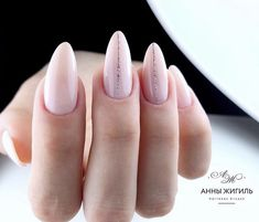 Wedding Nails-A Guide To The Perfect Manicure – NaiLovely Silver Nails, Nude Nails, White Nails, My Nails, Almond Nails Pink, Black Nails, Stiletto Nails, Pink Nails, Nail Shapes Squoval