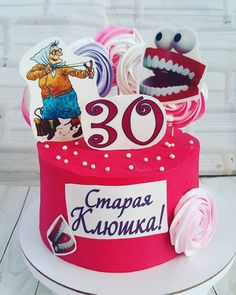 Cakes For Women, Cake Decorating, Birthday Cake, Desserts, Food, Tailgate Desserts, Birthday Cakes, Deserts, Meals