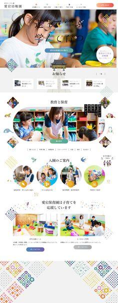 Leaflet Layout, Web Layout, Layout Design, Website Layout, Web Design, Site Design, Book Design, Web Japan, Kids Web