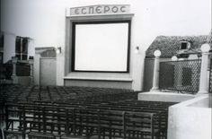 Esperos summer cinema