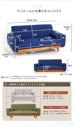 18 Awesome Homemade Sofa Ideas You Can Try Drawing Furniture, Sofa Furniture, Sofa Chair, Furniture Plans, Furniture Design, Furniture Websites, Office Furniture, Wooden Sofa Designs, Sofa Set Designs