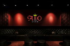 A2O club by mousetrap, Osaka – Japan » Retail Design Blog